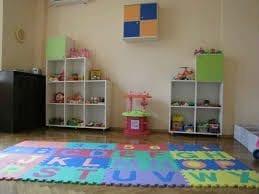 Centru Educational pentru Copii - E107AH