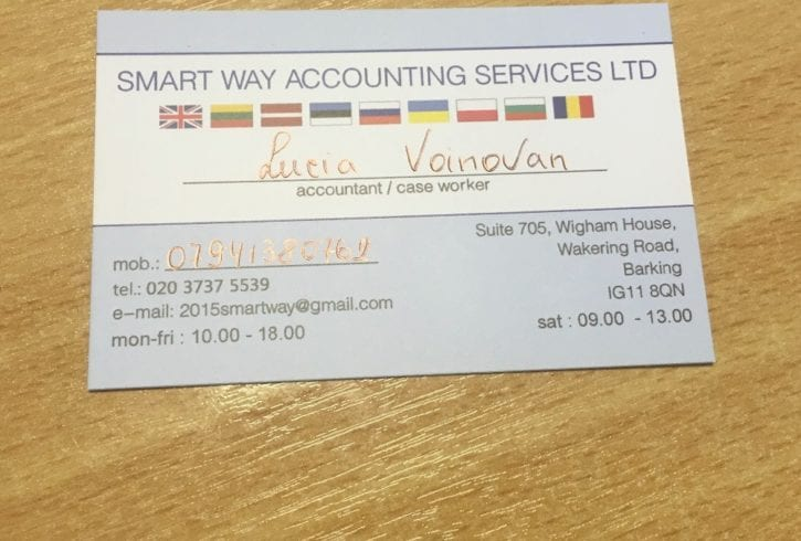 Smart Way Accounting Services LTD - Servicii de contabilitate
